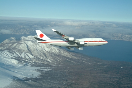 JASDF_SAG_0008.jpg