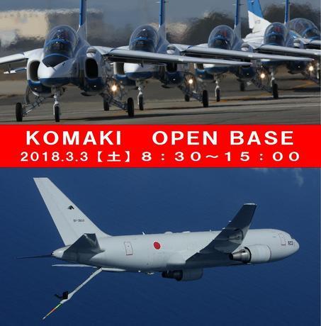 openbasehp1.jpg